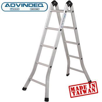 Thang nhôm gấp đa năng 2 đoạn khóa tự động Advindeq B2-105