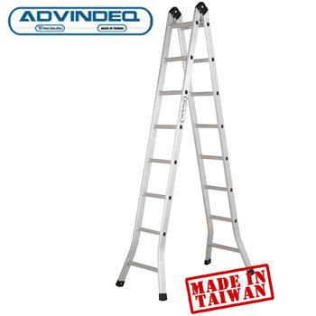 Thang nhôm gấp đa năng 2 đoạn khóa tự động Advindeq B2-165