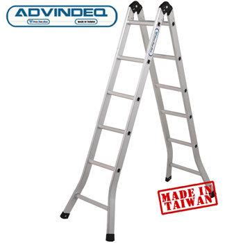Thang nhôm gấp đa năng 2 đoạn Advindeq B2-125