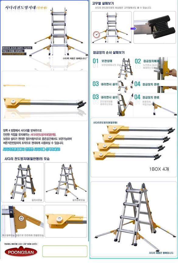 thông số kỹ thuật của thang nhôm